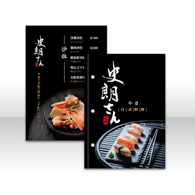 史朗 型錄設計 dm設計 點菜單設計 菜單設計 價格表