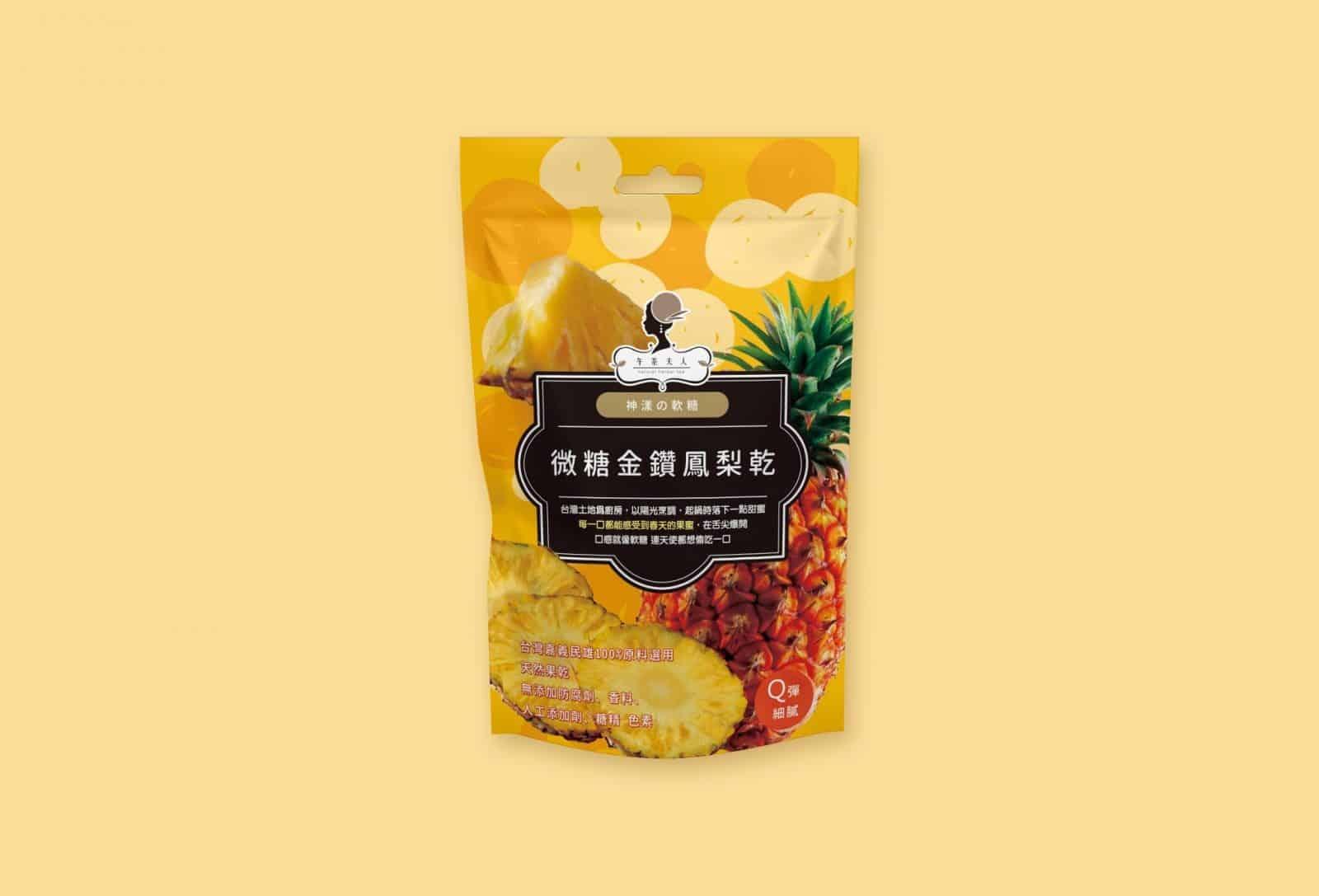 金鑽鳳梨乾 密封袋設計 果乾包裝設計 果乾袋設計 包裝設計推薦 高雄包裝設計 台中包裝設計