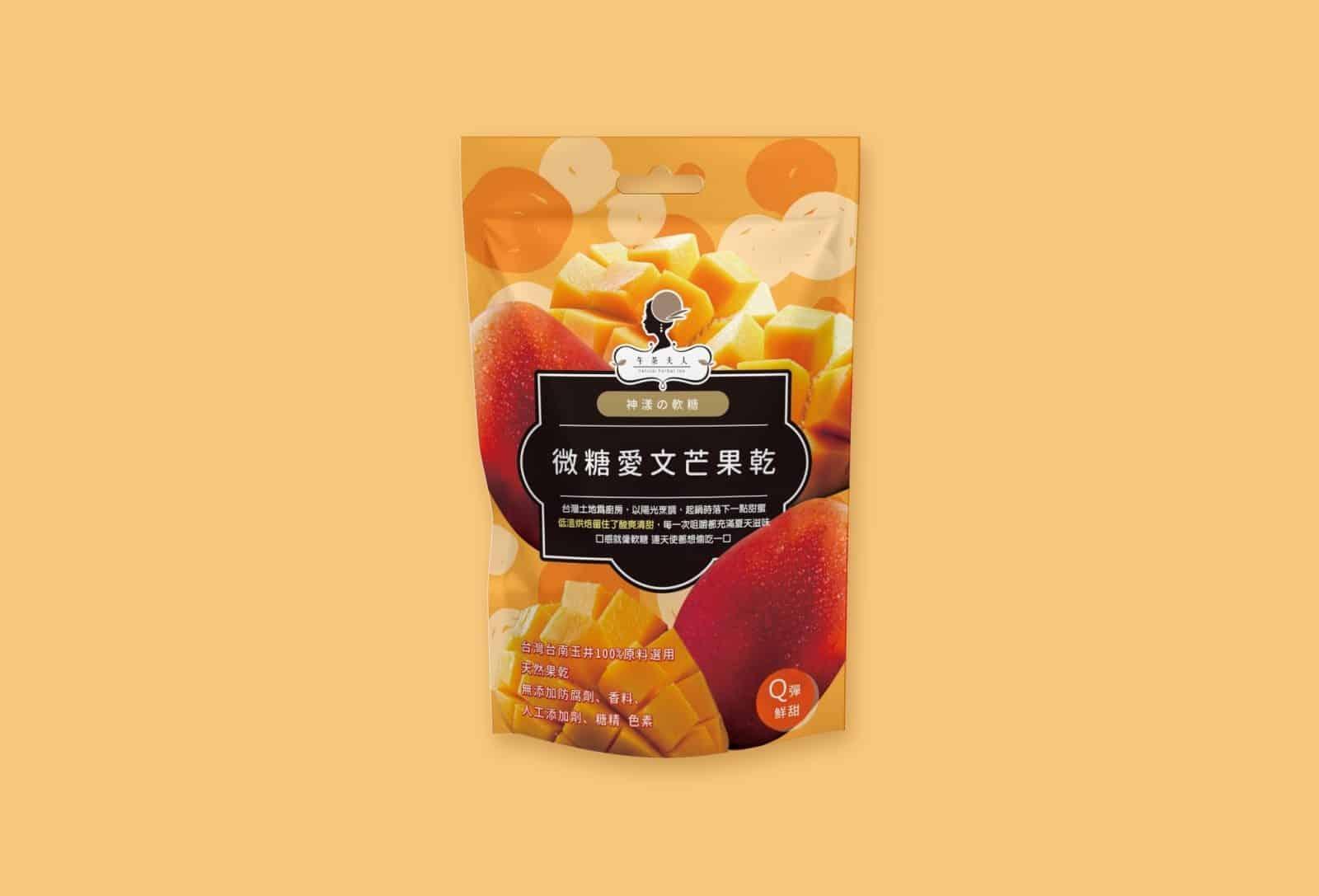 愛文芒果乾 食品包裝設計 包裝印刷 密封袋設計 夾鏈袋設計 夾鏈袋印刷