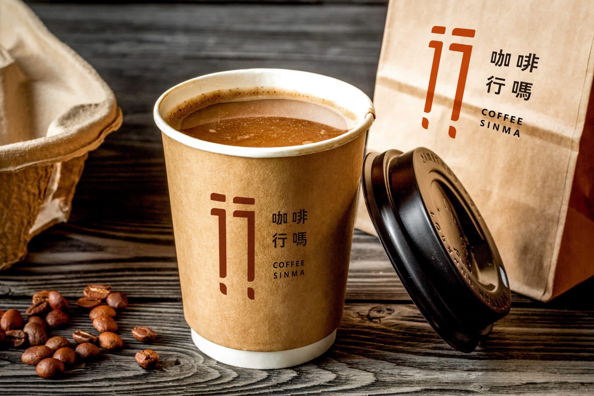 咖啡行嗎 LOGO設計 形象設計 品牌設計 商標設計