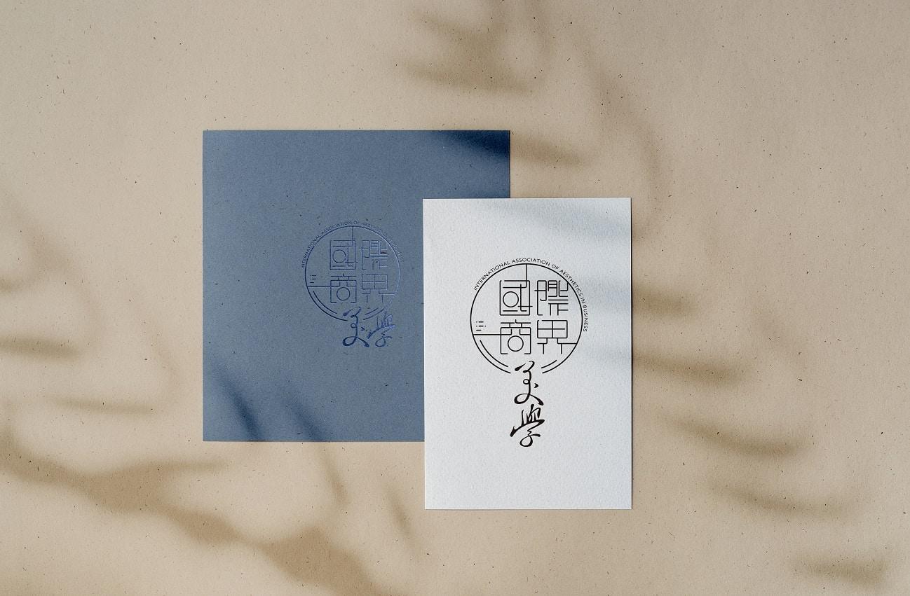 國際商界美學 LOGO設計 形象設計 品牌設計 商標設計