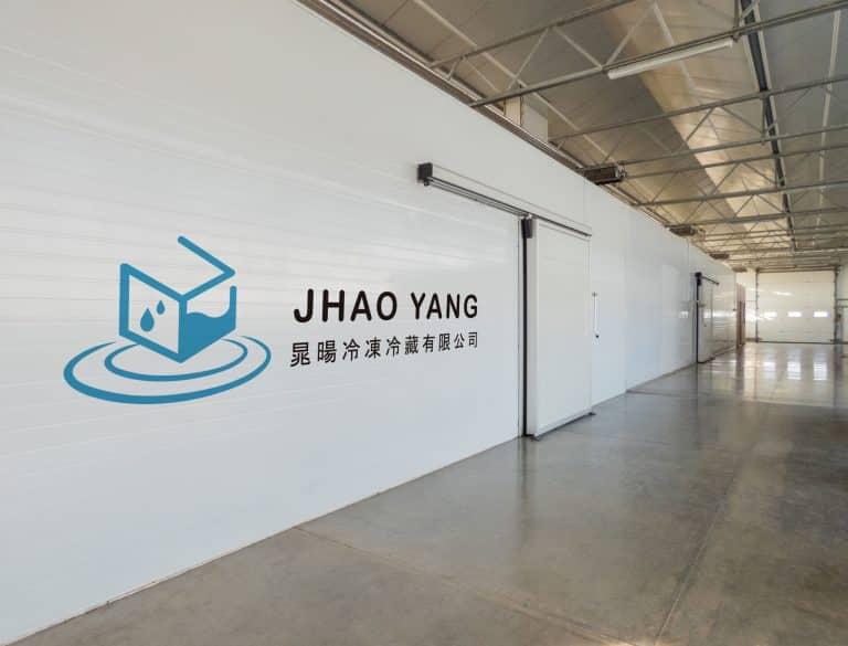 晁陽冷凍冷藏有限公司LOGO設計 形象設計 品牌設計 商標設計