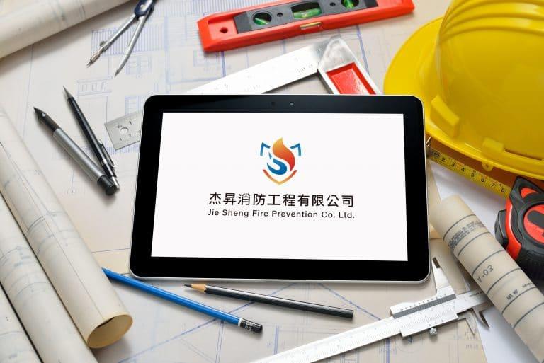 杰昇消防工程行 LOGO設計 形象設計 品牌設計 商標設計