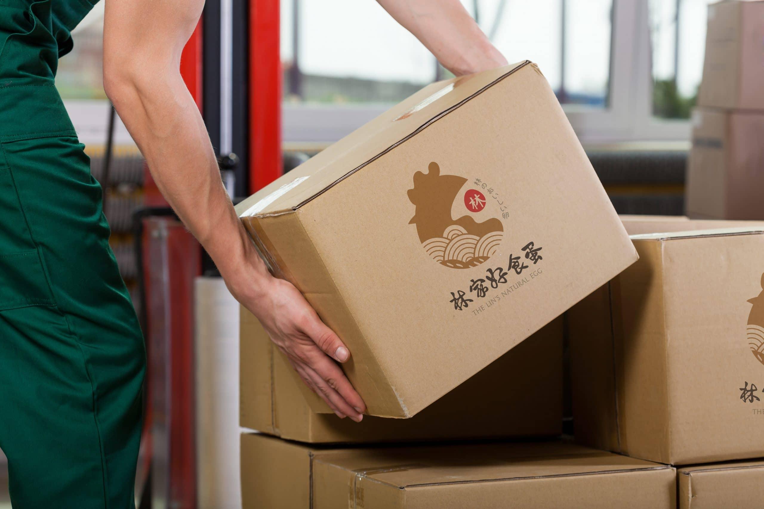 林家好食蛋 LOGO設計 形象設計 品牌設計 商標設計