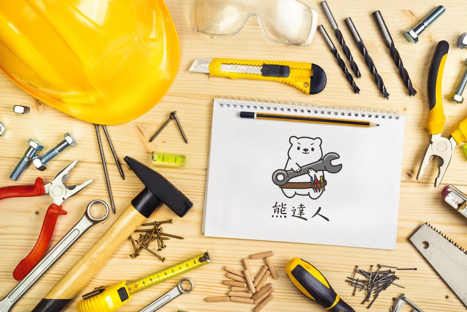 熊達人LOGO設計 形象設計 品牌設計 商標設計