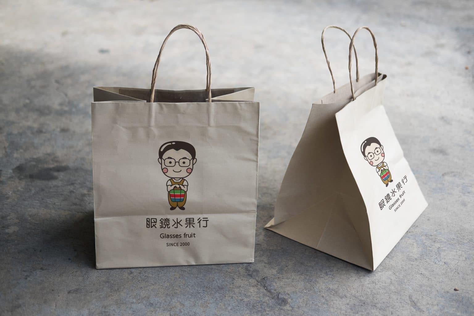 眼鏡水果行 LOGO設計 形象設計 品牌設計 商標設計