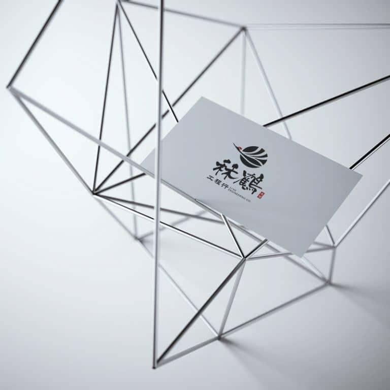 秝鶴工程行 LOGO設計 形象設計 品牌設計 商標設計