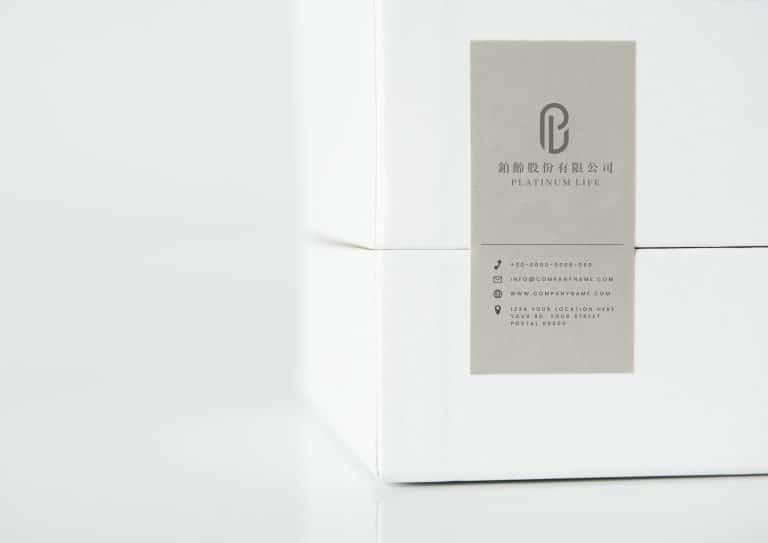 鉑齡股份有限公司Platinum-Life LOGO設計 形象設計 品牌設計 商標設計
