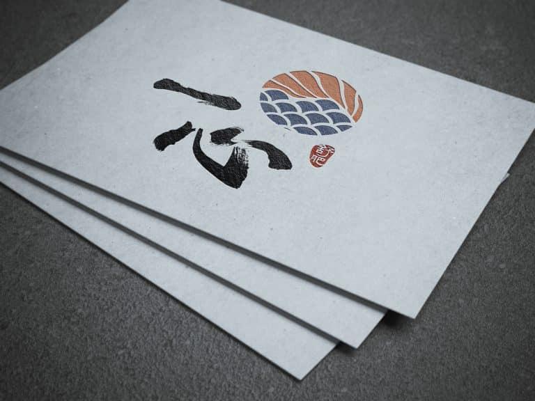 一心壽司 LOGO設計 品牌設計 商標設計 形象設計