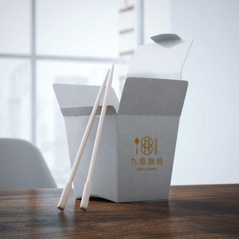 九鼎鍋燒 LOGO設計 品牌設計 商標設計 形象設計