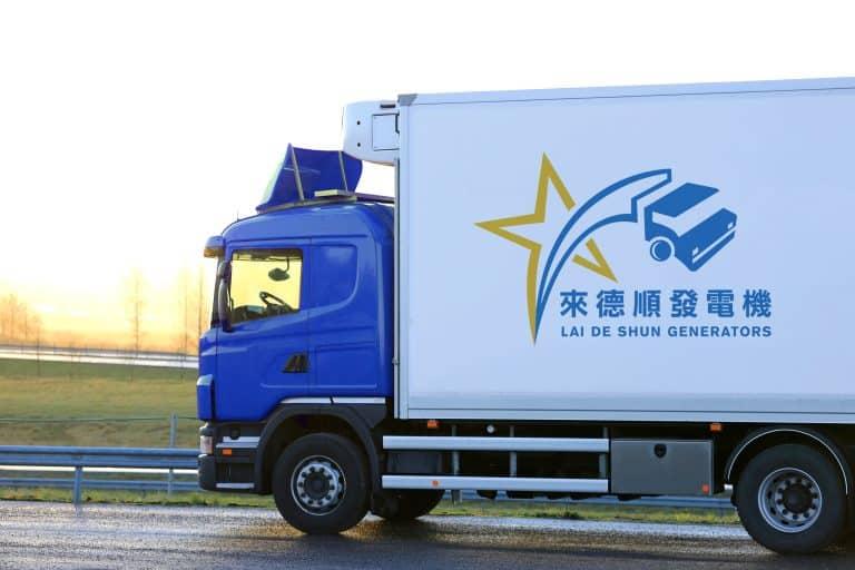 來德順發電機 LOGO設計 形象設計 品牌設計 商標設計