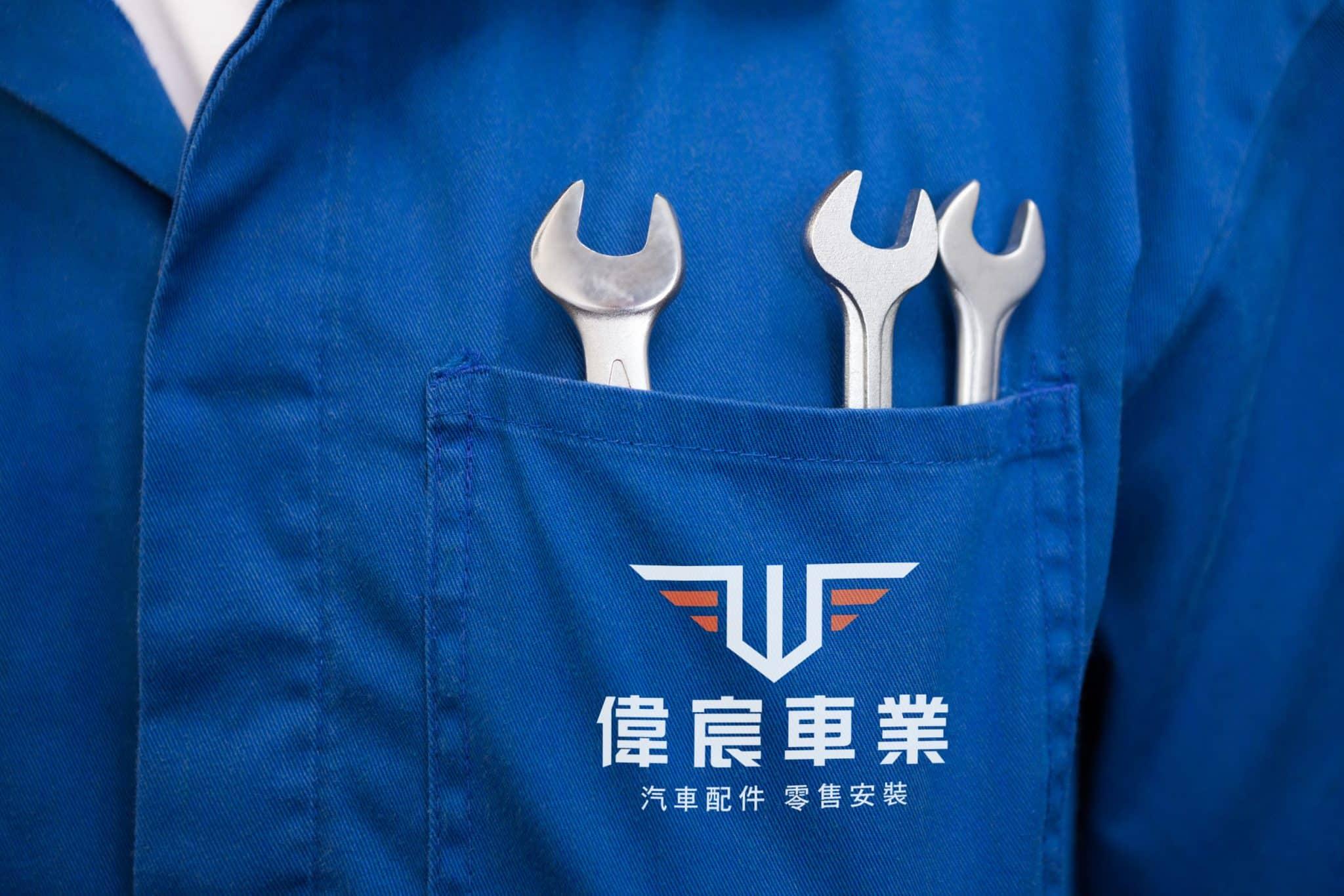 偉宸車業 LOGO設計 品牌設計 商標設計 形象設計