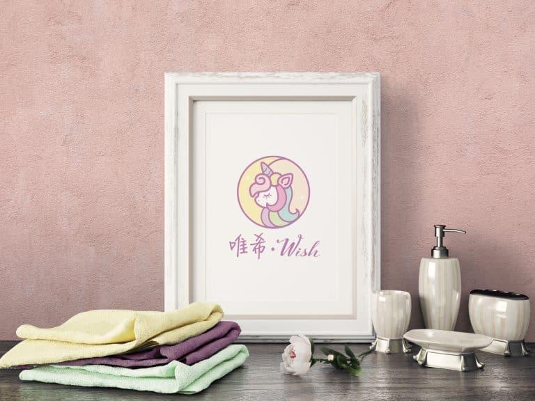 唯希•Wish LOGO設計 品牌設計 商標設計 形象設計