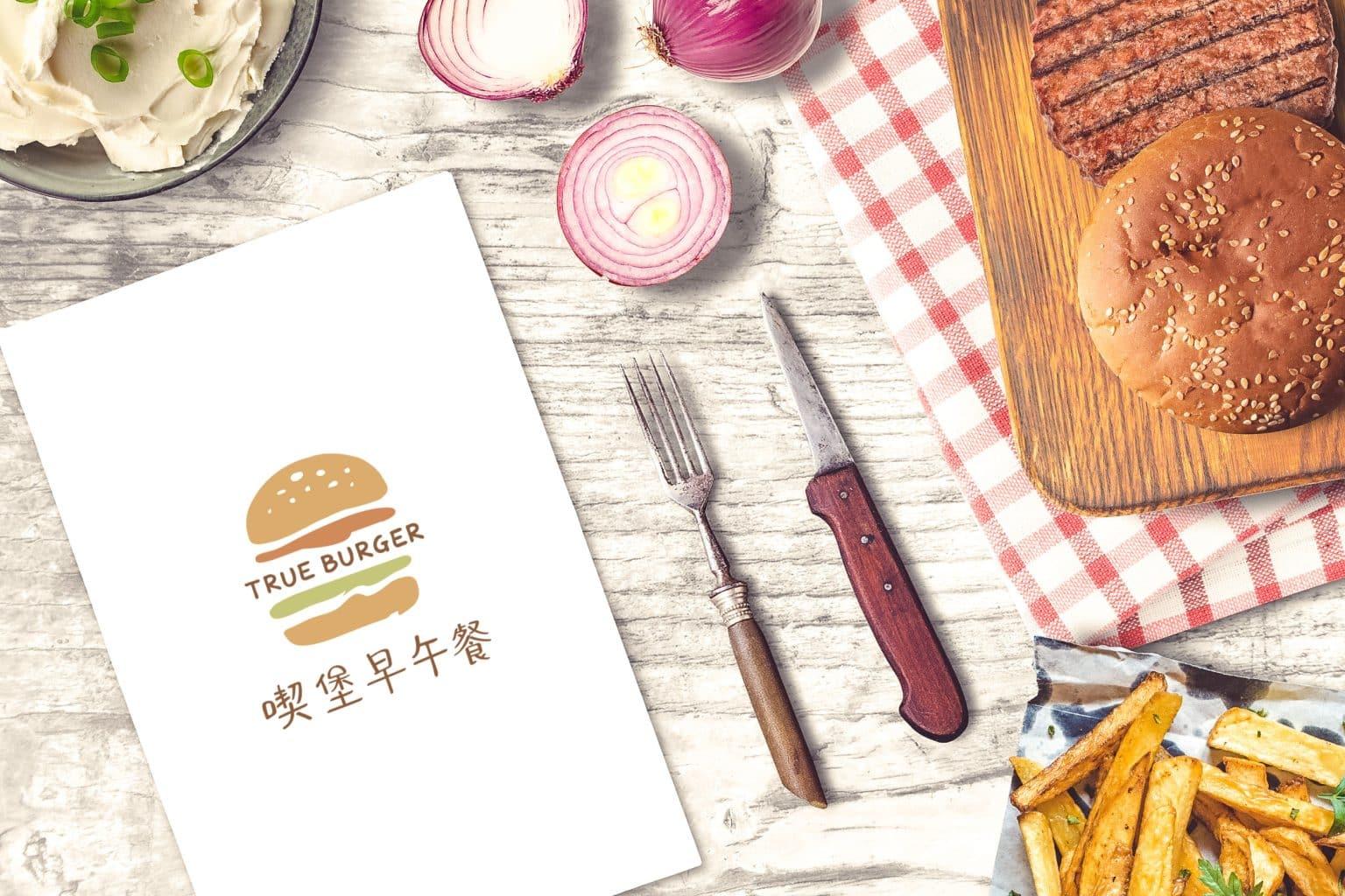 喫堡早午餐 LOGO設計 品牌設計 商標設計 形象設計
