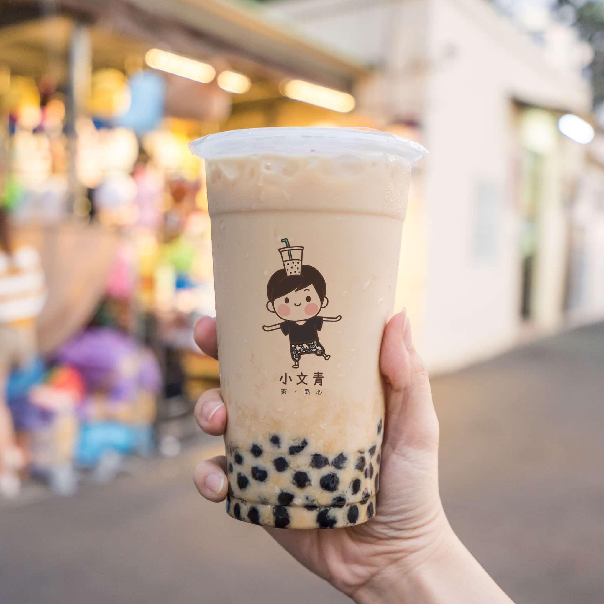 小文青喫茶店 LOGO設計 品牌設計 形象設計 商標設計