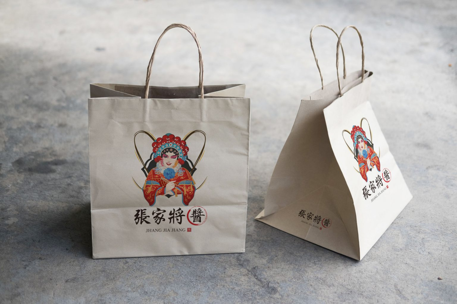 張家將醬 LOGO設計 形象設計 品牌設計 商標設計