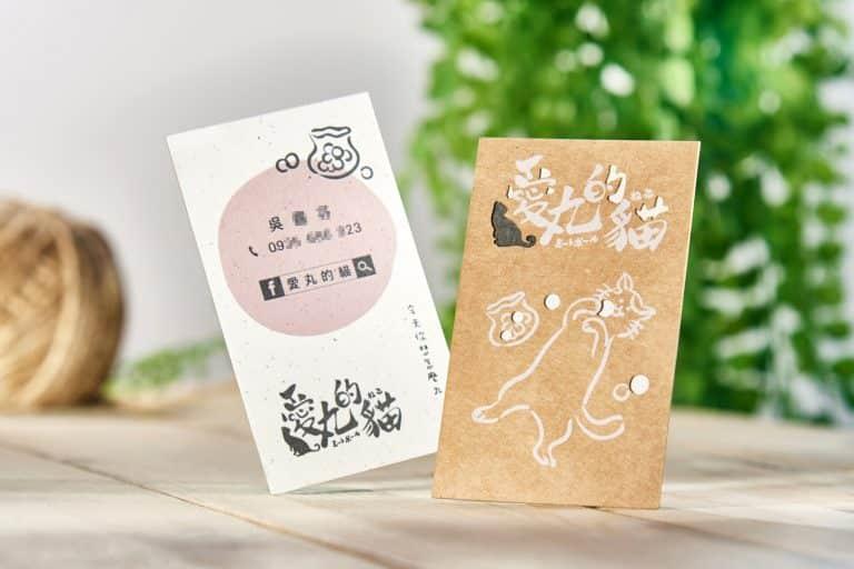 愛丸的貓 LOGO設計 名片設計 商標設計 形象設計 品牌設計