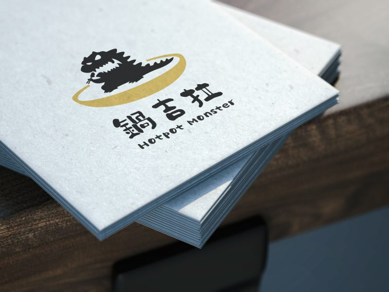 鍋吉拉精緻鍋物 LOGO設計 品牌設計 商標設計 形象設計