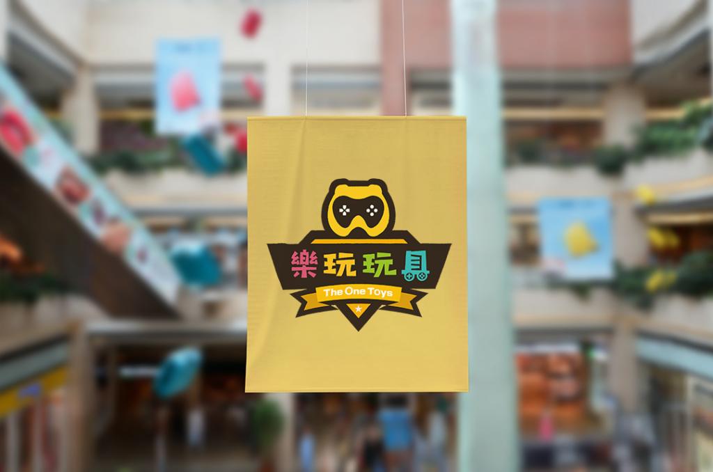 樂玩玩具logo設計推薦