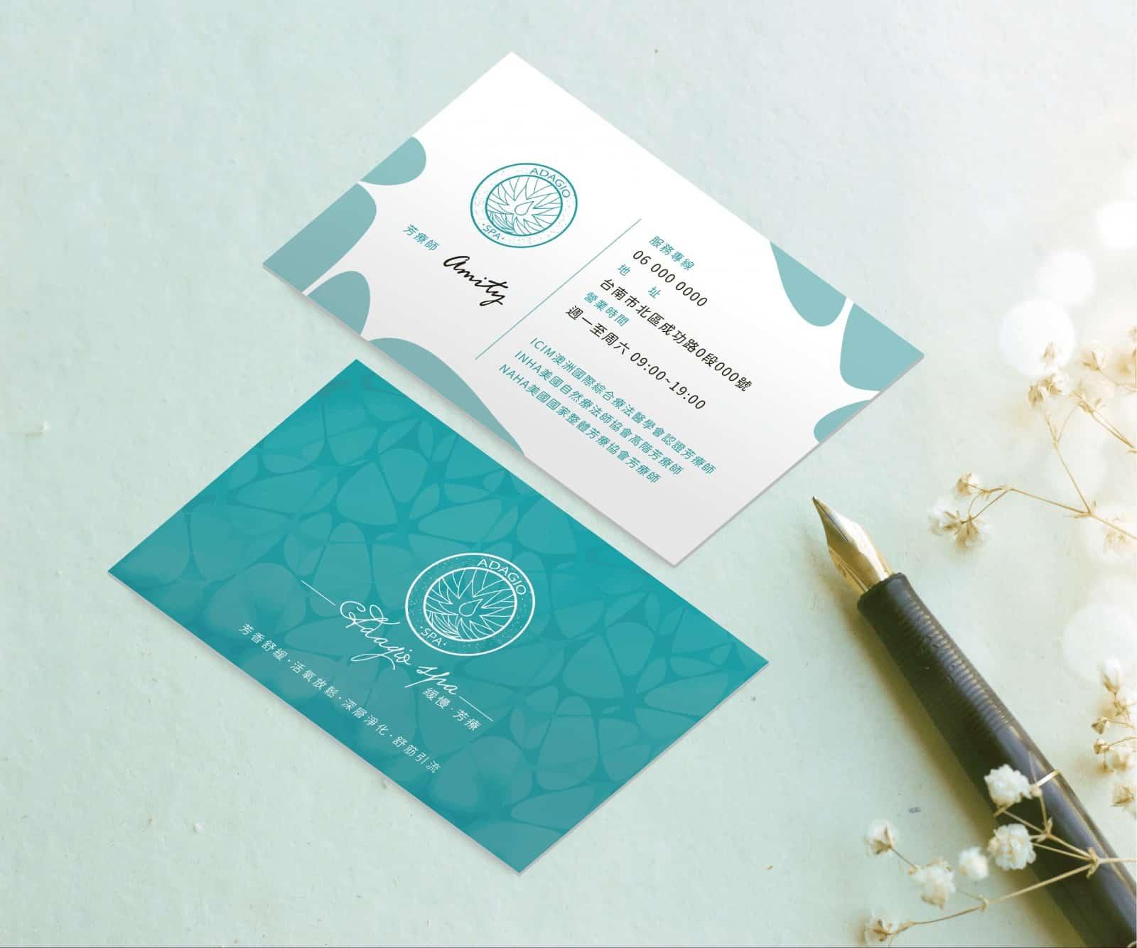 緩慢芳療 LOGO設計 名片設計 形象設計 商標設計 品牌設計
