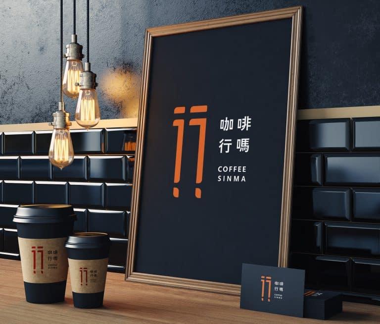 咖啡行嗎logo設計案例