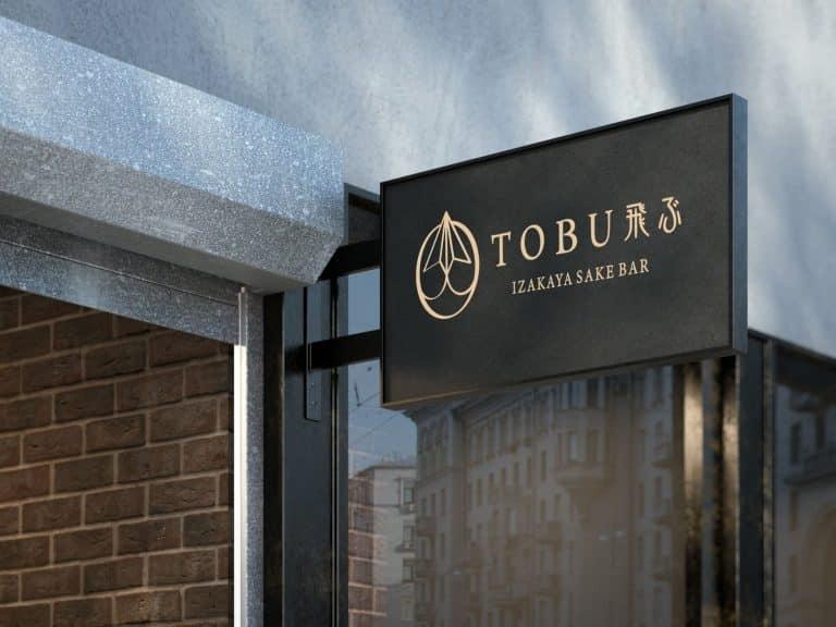 tobu 小型招牌logo印刷