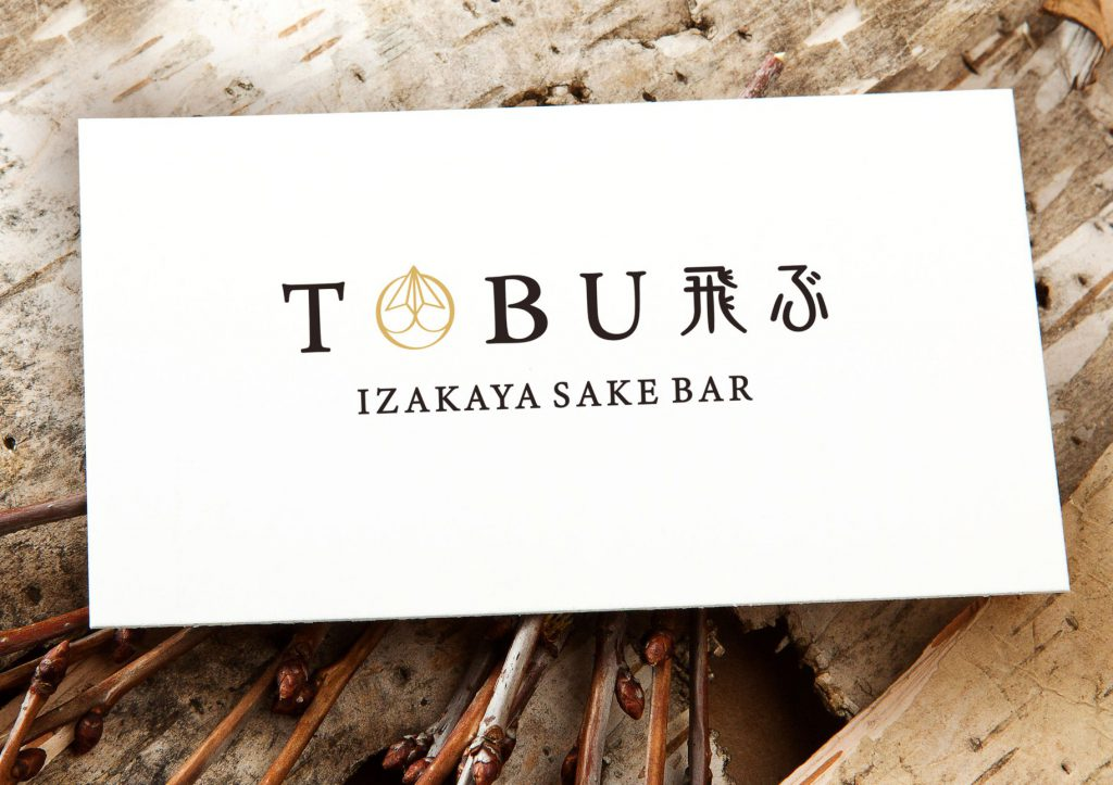 tobu 名片logo展示1