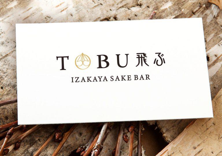 tobu 名片logo展示