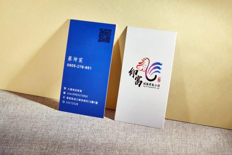 仰富國際有限公司 LOGO設計 名片設計 形象設計 品牌設計 商標設計