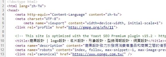 html5網頁的設計架構