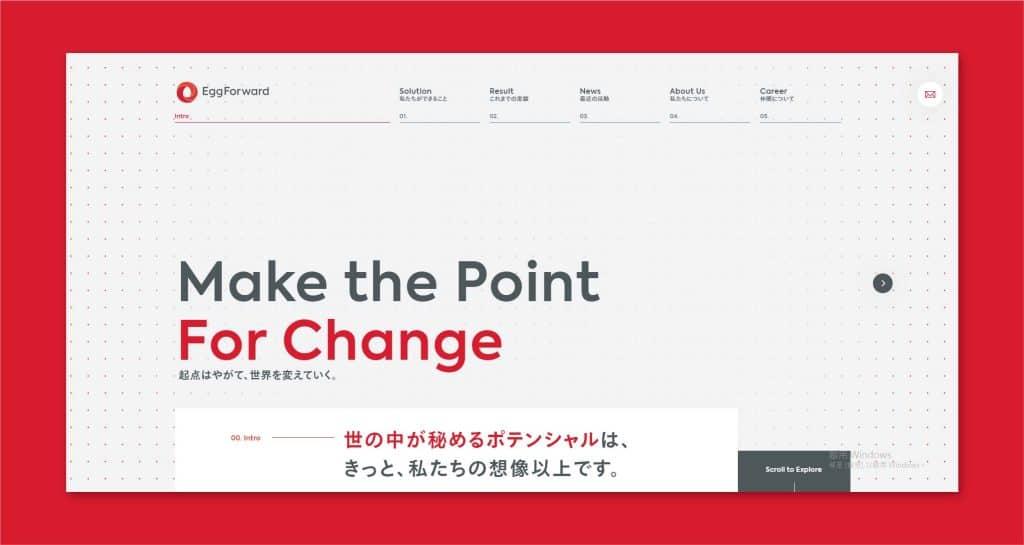 網站首頁設計以文字為主,突顯想傳遞的資訊。