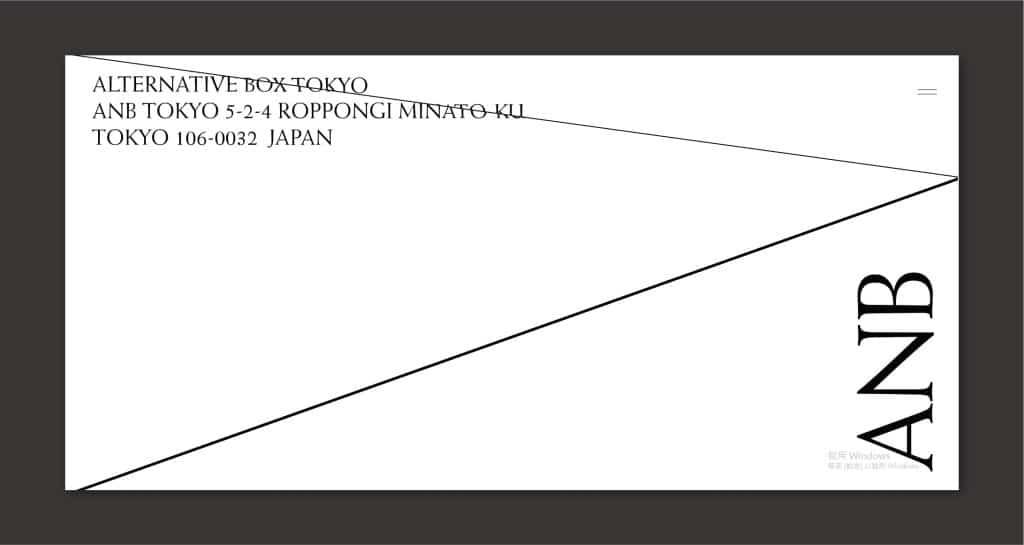 留白的網頁視覺設計,留出空白的部分,賦予人們想像空間。