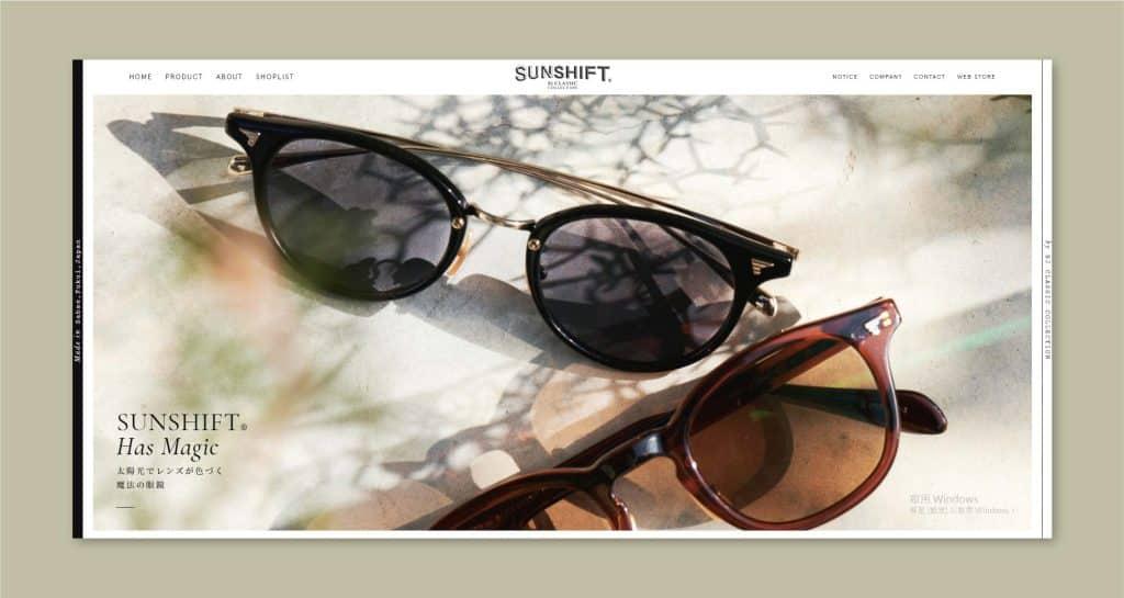 首頁以產品情境細節圖為主,讓人一眼便看懂網頁設計所販售的產品。