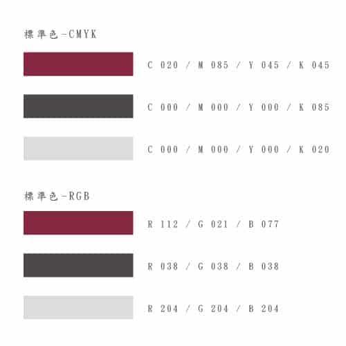 千花石鍋藝Logo 色彩配置  Logo 設計 形象設計 品牌設計 高雄商標設計 標誌設計