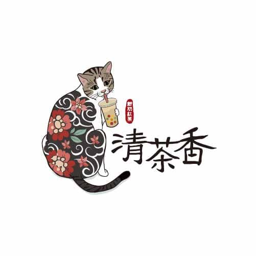 清茶香Logo 設計 形象設計 品牌設計 高雄商標設計 標誌設計