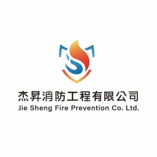 杰昇消防工程有限公司 Logo 設計 形象設計 品牌設計 高雄商標設計 標誌設計
