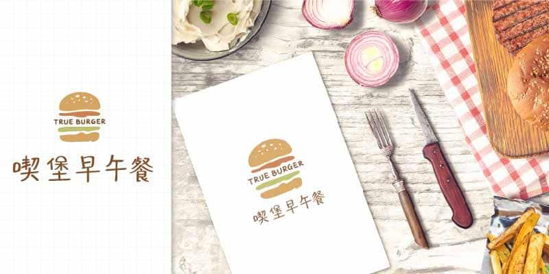 早午餐相關LOGO LOGO設計 形象設計 品牌設計 商標設計