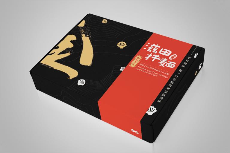滋田拌麵禮盒 包裝設計