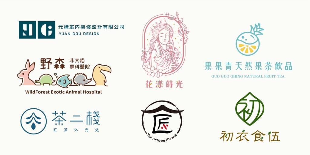 龐果設計近期圖文logo設計相關案例案例