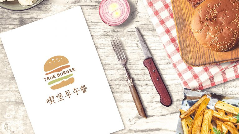 吃飽早午餐logo模擬菜單