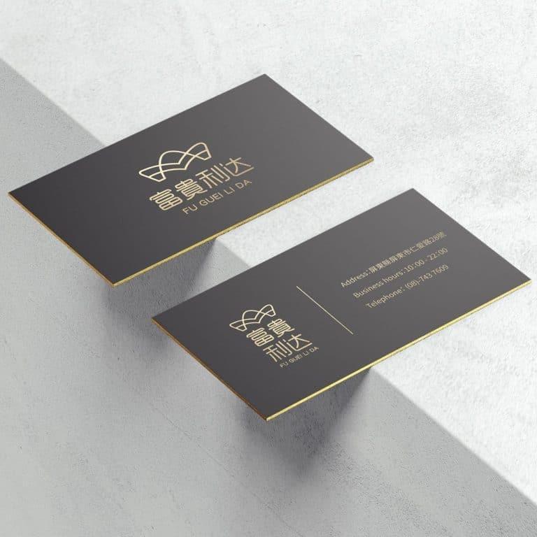 富貴利達logo設計案例及名片應用