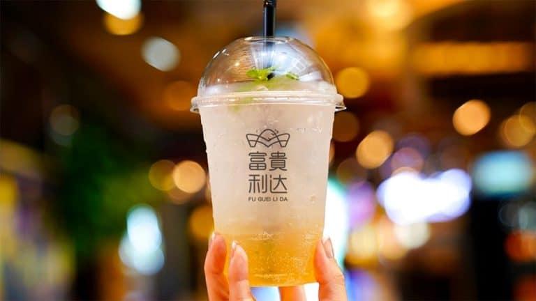 富貴利達logo設計pp杯