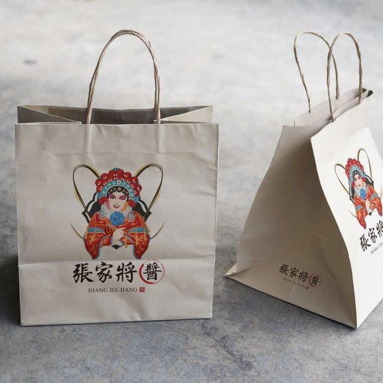 高雄logo設計推薦