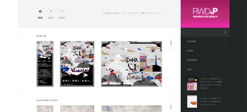 一個擁有很多網站架構版型的RWDJP網站,裡頭的網站同時會展現RWD設計效果。