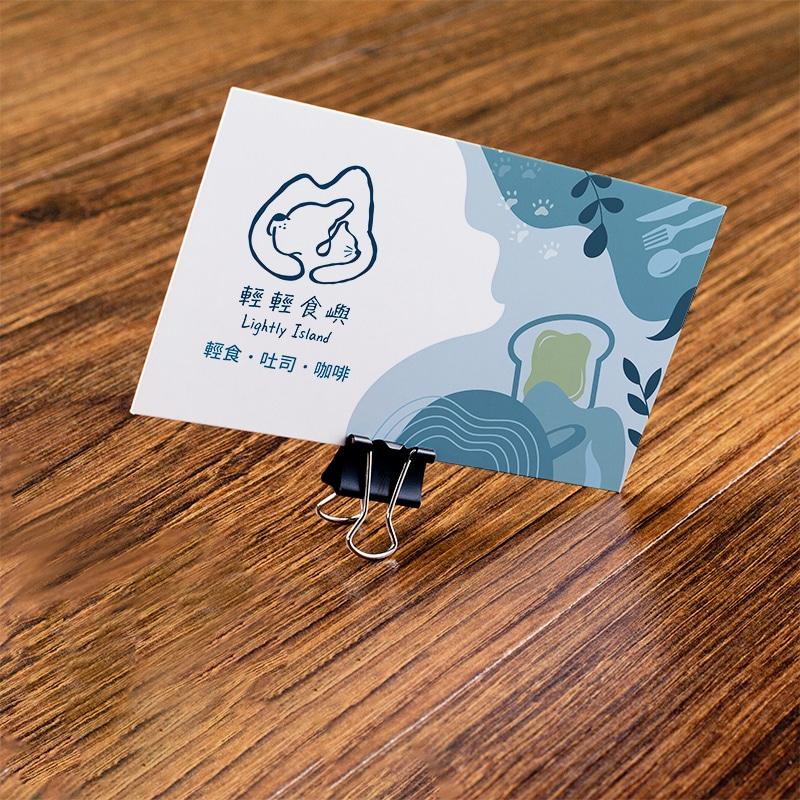 輕輕食嶼 LOGO設計 形象設計 品牌設計 商標設計 名片設計