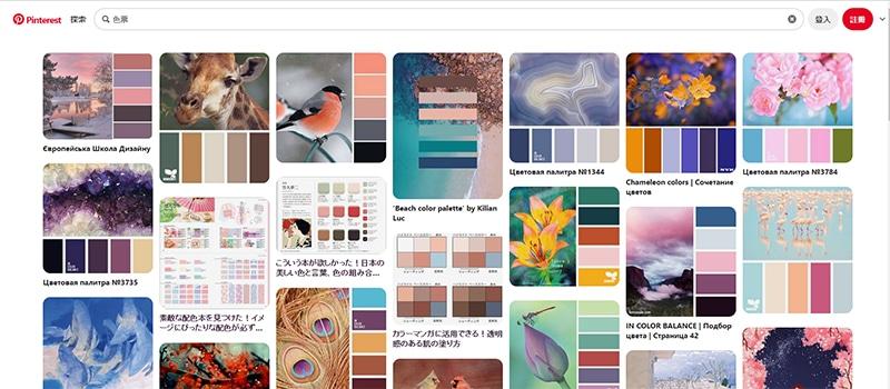 社群行銷貼文設計靈感可以到Pinterest搜尋色票。