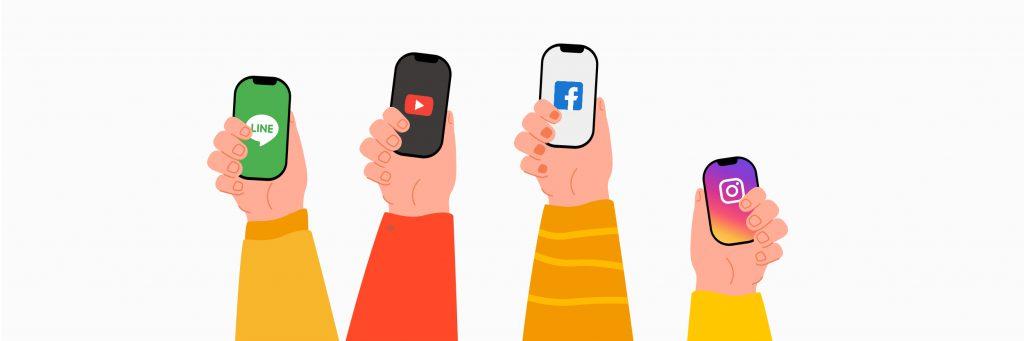 各種社群媒體:facebook、LINE、Youtube、Instagram。