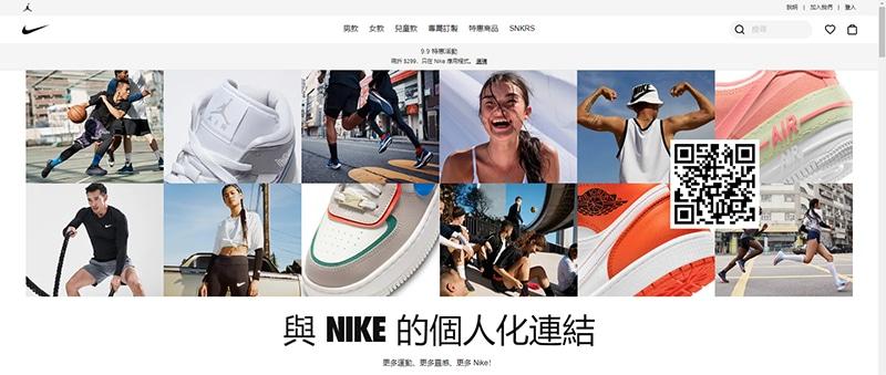 知名品牌-Nike