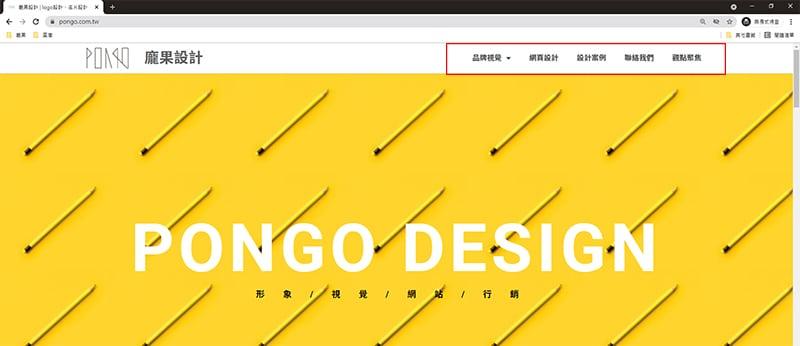 龐果設計上方有內部連結頁籤。