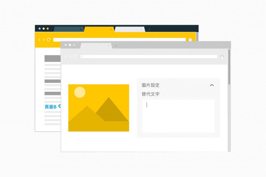 ON-PAGE-SEO圖片替代文字優化